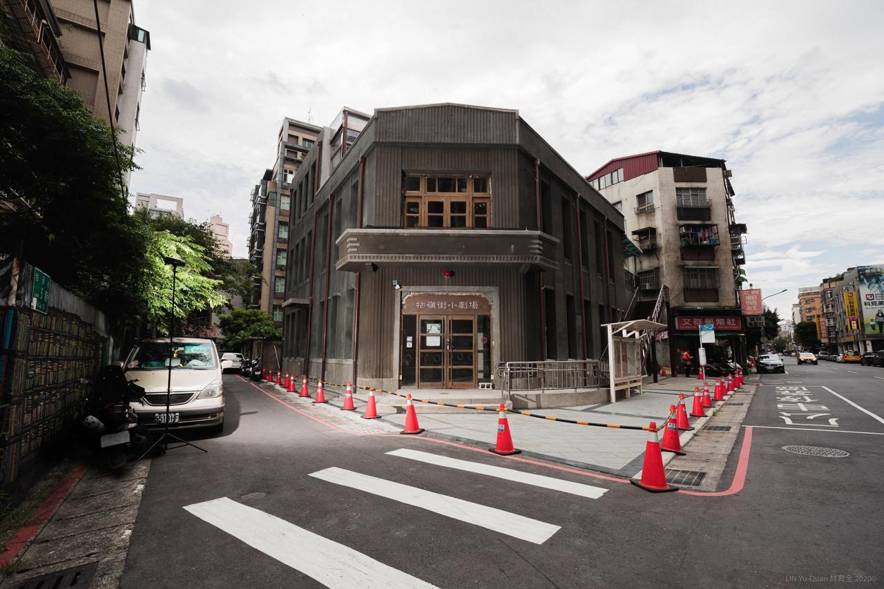 打造可以「逛」的劇場!牯嶺街小劇場百年老建築修復重啟,《打開-再打開》募資計畫打造創意基地