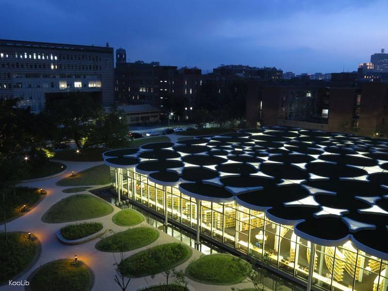 辜振甫先生紀念圖書館由日本知名建築家伊東豐雄設計。 圖擷自辜振甫先生紀念圖書館臉書