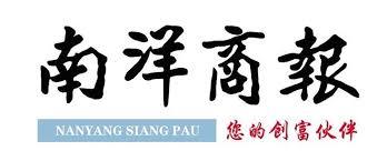 南洋商报Nanyang Siang Pau added a new photo. - 南洋商报Nanyang Siang Pau   Facebook