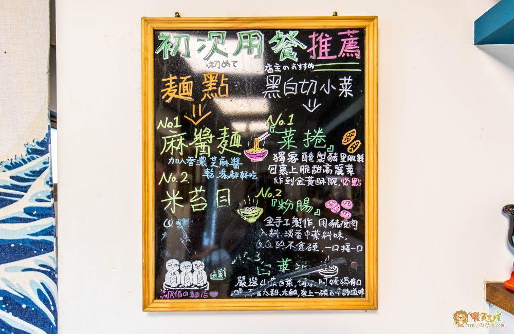 圖/饗食客棧。淘氣猴vs肥獅子的旅食天堂授權提供