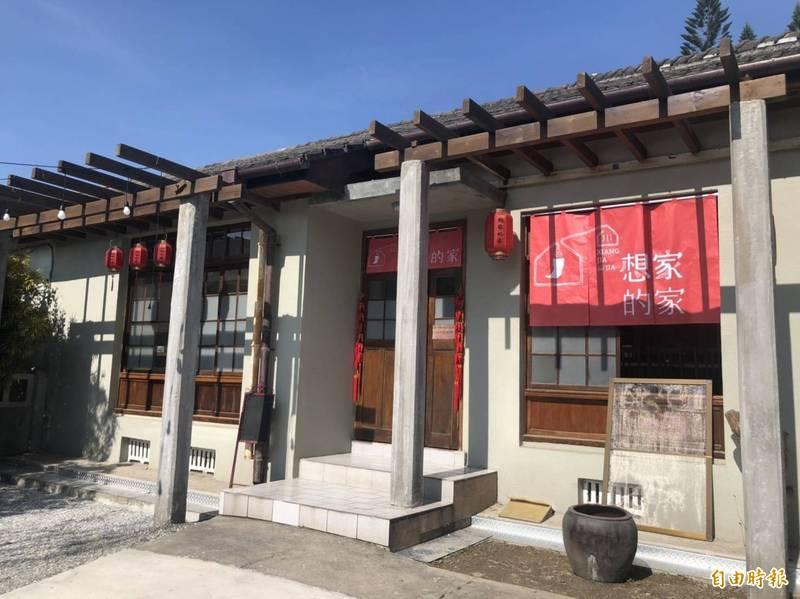 吳治芳在勝利星村成立「想家的家」,並說屏東已經成為自己安居樂業的新故鄉。(記者羅欣貞攝)