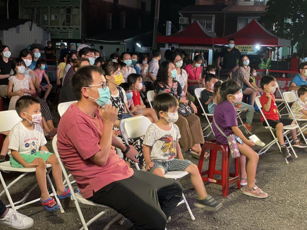 疫情降級台南推出走透透藝文演出,首場昨晚大內區登場。圖/大內區公所提供