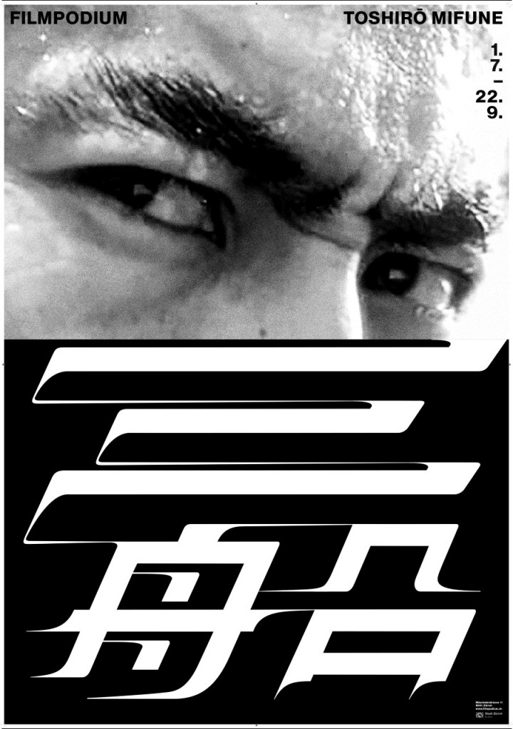 08-ZHdK蘇黎世藝術大學電影海報設計-三船敏郎.jpg