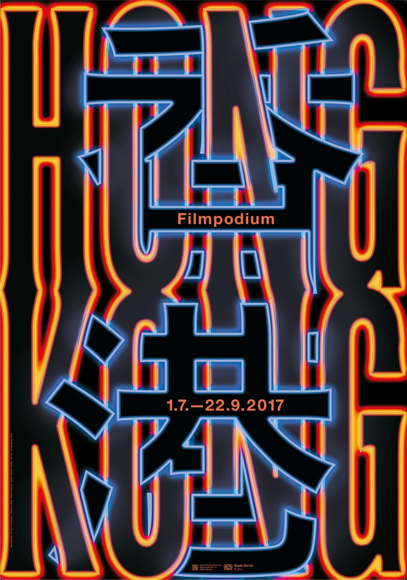 12-ZHdK蘇黎世藝術大學電影海報設計-香港電影海報01.jpg
