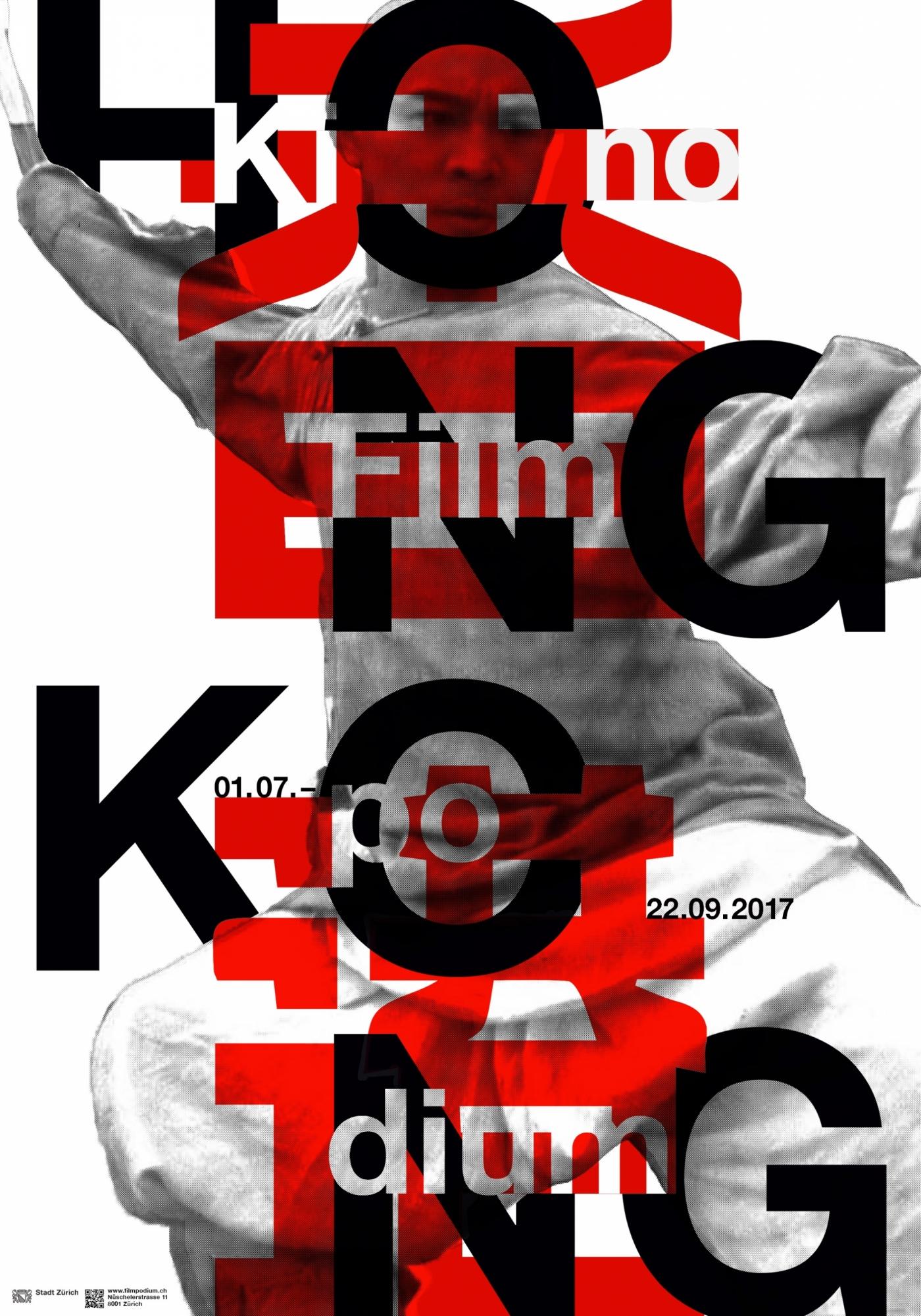 15-ZHdK蘇黎世藝術大學電影海報設計-香港電影海報04.jpg