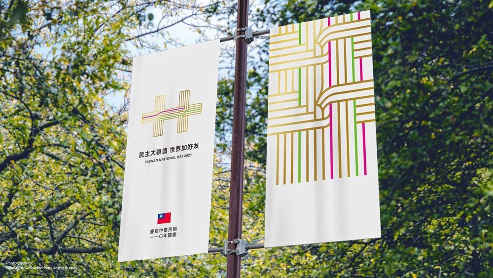 國慶主視覺周邊應用設計_路燈旗幟
