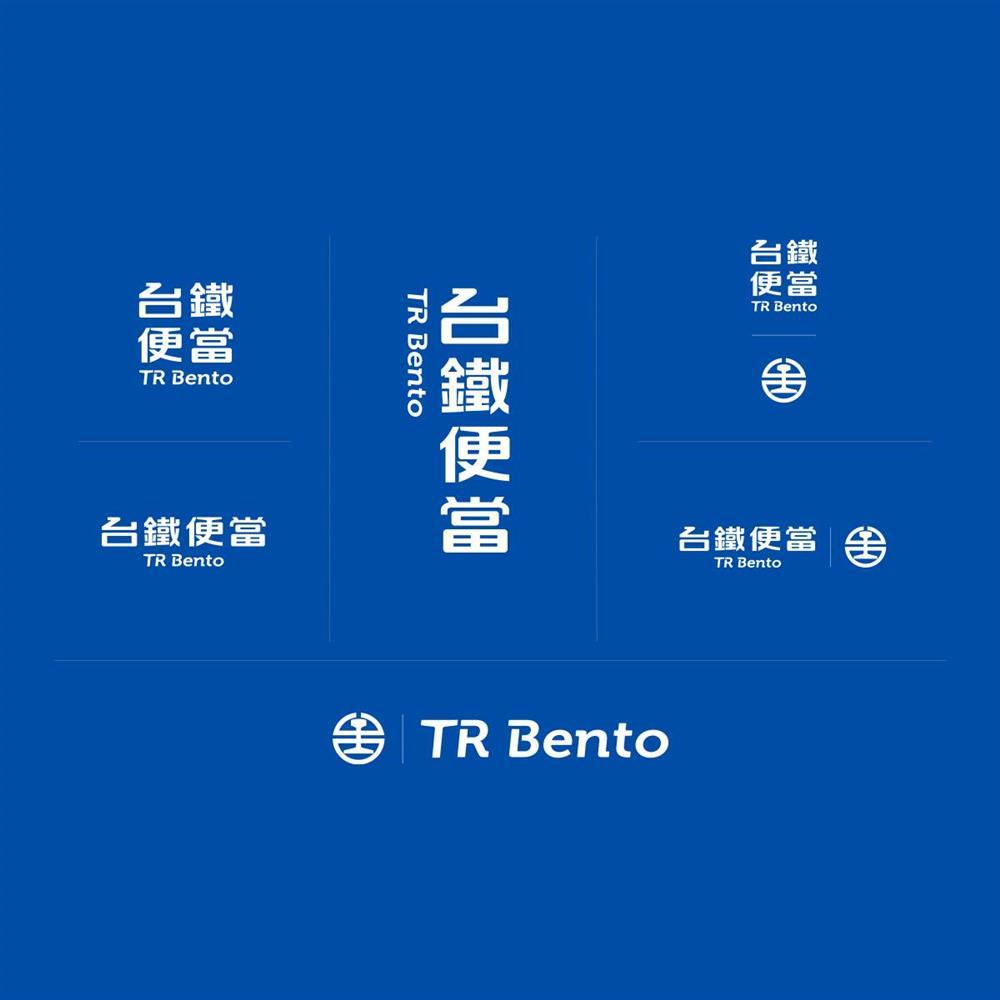 台鐵全新商標視覺設計